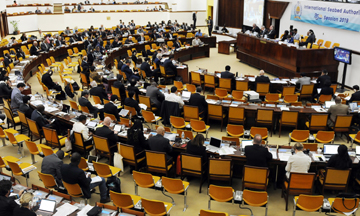 Annual Session Room
